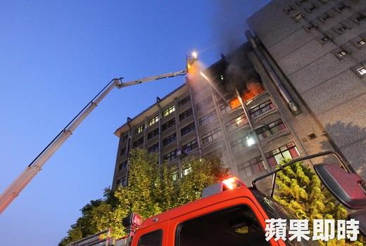 Đài Loan: Cháy bệnh viện, ít nhất 9 người thiệt mạng và 16 người bị thương
