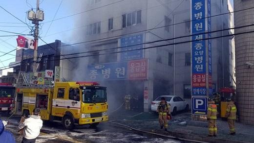 Hàn Quốc: Cháy bệnh viện làm 21 người thương vong